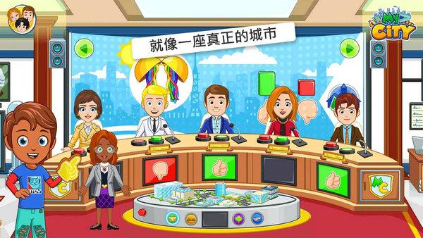 我的城镇选举日中文完整版