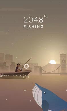 2048钓鱼下载