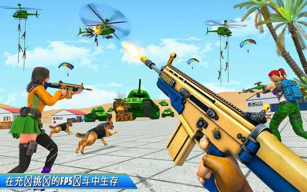 真正的突击队射击游戏安卓版