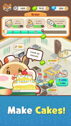 仓鼠蛋糕厂游戏