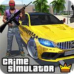 犯罪模拟器无限金币版