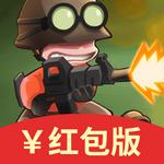 吃鸡战斗营安卓官方版