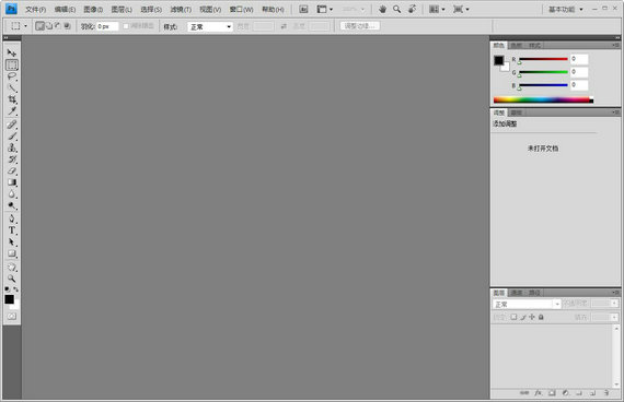 photoshop cs4绿色版