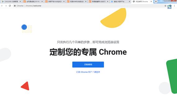 google chrome浏览器电脑版