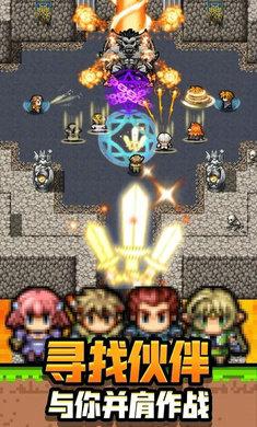 勇者请自重用剑与魔法拯救世界游戏