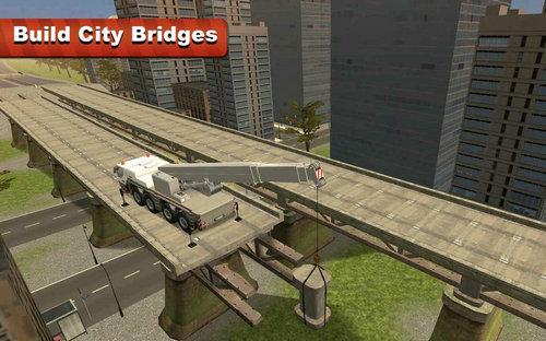 桥式起重机模拟器