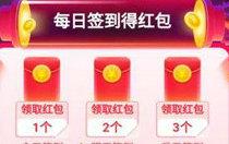 淘宝金币月卡是什么意思 淘宝金币月卡使用规则介绍