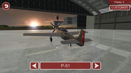 飞越东京飞行模拟器