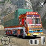2021印度卡车货物驾驶模拟器汉化版