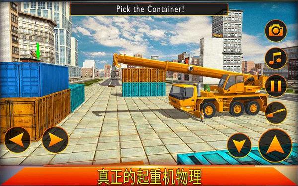 起重机模拟器2020游戏下载