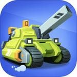 坦克无敌手机版