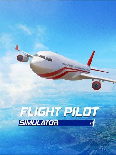 飞行试验模拟器下载
