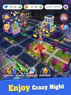 娱乐大都市游戏下载