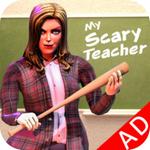 恐吓可怕的邪恶老师3D汉化版