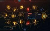 赛博朋克2077不朽武器怎么升级传说 赛博朋克2077不朽武器升级品质攻略