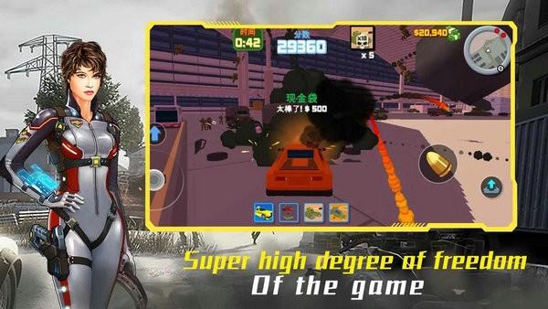 空城战争游戏安卓版