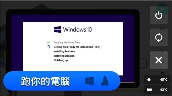 PC装机模拟器游戏下载