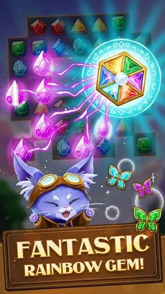 奇幻宝石游戏下载