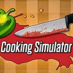 烹饪模拟器中文版