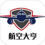模拟经营航空大亨模拟器游戏