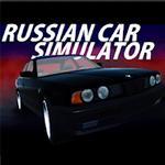 俄罗斯汽车模拟器无限金币版
