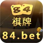 84bet棋牌最新版