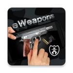 枪模拟器游戏汉化版