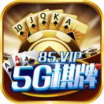 5G棋牌最新版