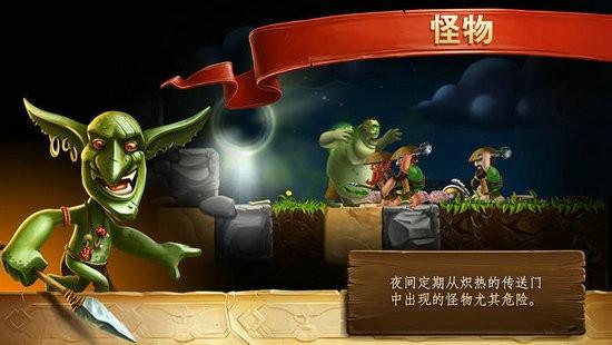 打造世界安卓中文版