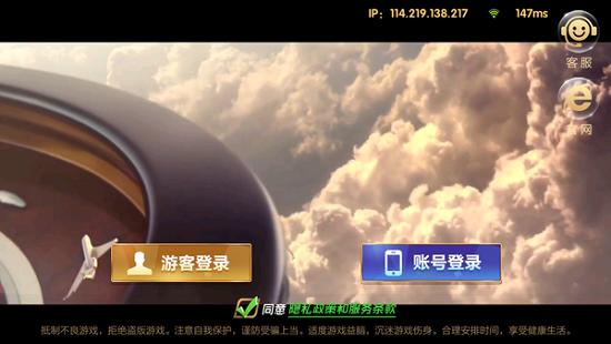 鸿盟棋牌hm012app安卓版