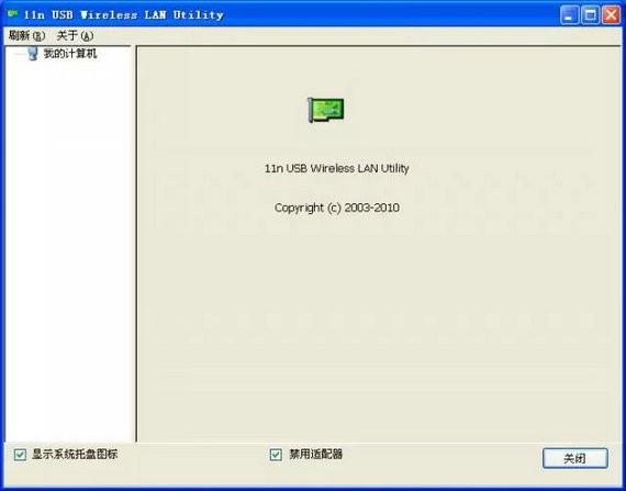 磊科nw336无线网卡驱动电脑版