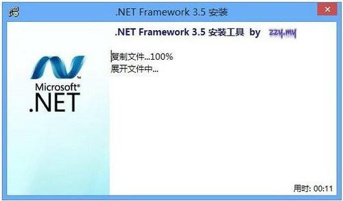 net framework 3.5 sp1