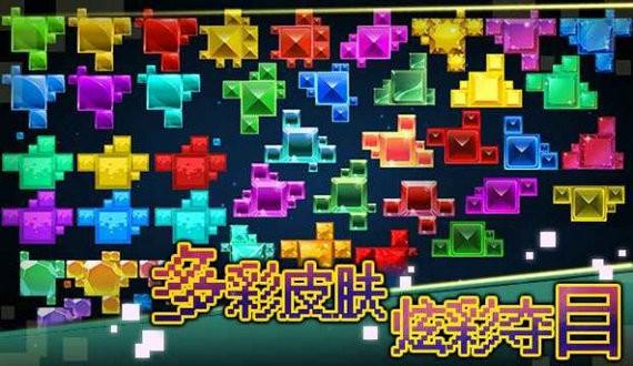 方块大乱斗正版下载安卓版