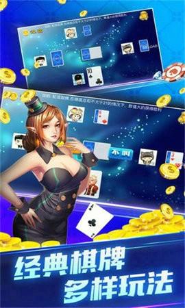 蓝洞棋牌2021最新版本