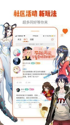 ss导航绅士宝典安卓官方版