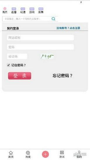 兜兜动漫网官方网站下载旧版