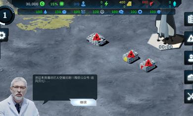 潘坦尼太空殖民地中文版
