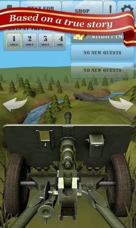 炮兵模拟2无限金币中文版
