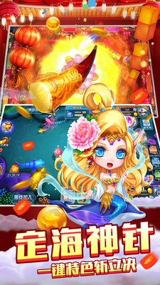 5376棋牌游戏官网版