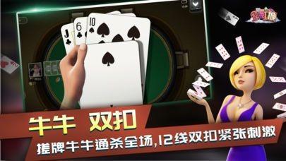 彩虹城棋牌游戏瑞安麻将