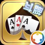 玩呗斗牌官方网站免费版