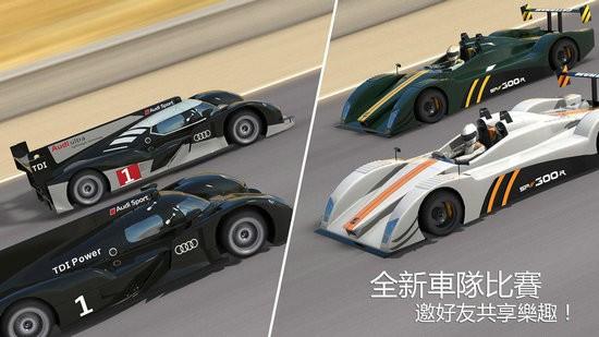 GT赛车2真实体验破解版