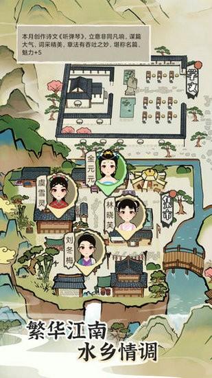 江南人生游戏最新版下载