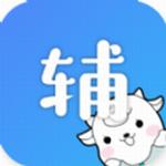 小北同学app最新版