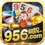 956棋牌2021苹果版
