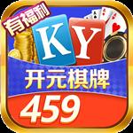开元459棋牌官方安卓版