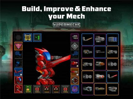 超级组合机器人无限代币版