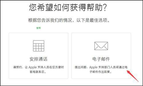 2021苹果退款绝对成功通过的有哪些 苹果退款申请理由绝对通过的攻略