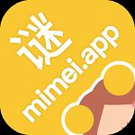 mimeiapp苹果版