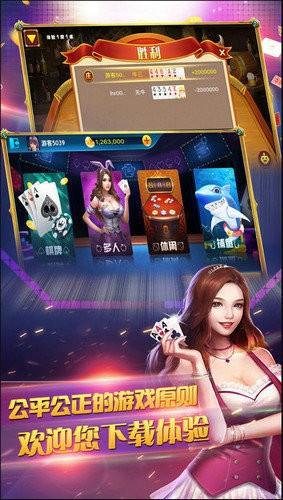 云南红河棋牌西元麻将手机版